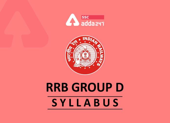 RRB ग्रुप D सिलेबस : यहाँ देखें RRB ग्रुप D का विस्तृत सिलेबस_40.1