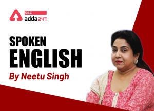 नीतू सिंह से सीखें Spoken English : Join Live Classes Now_40.1