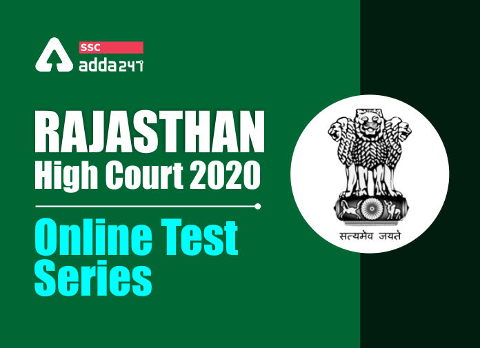राजस्थान उच्च न्यायालय 2020 ऑनलाइन टेस्ट सीरीज_40.1