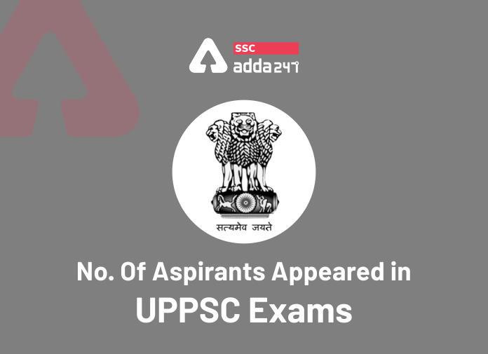 UPPSC परीक्षा में उपस्थित उम्मीदवारों की संख्या_40.1