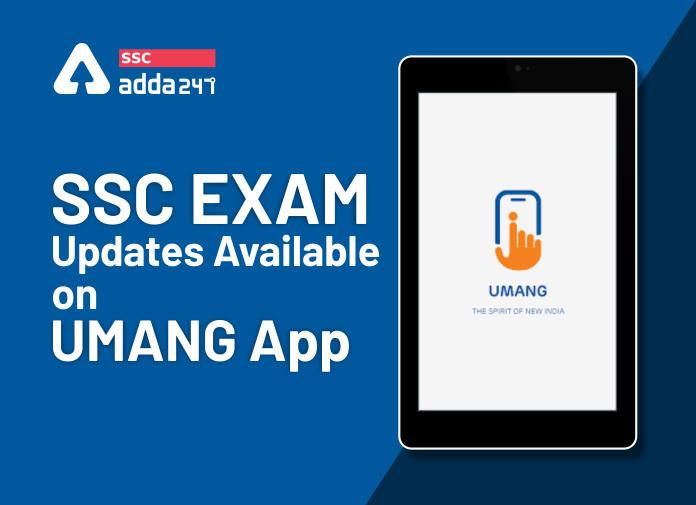 अब UMANG App से कर सकते हैं SSC GD के लिए अप्लाई : यहाँ देखें ऑफिसियल नोटिस_40.1