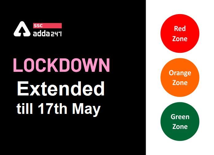 Lockdown Update : रेड, ऑरेंज और ग्रीन ज़ोन check करें_40.1