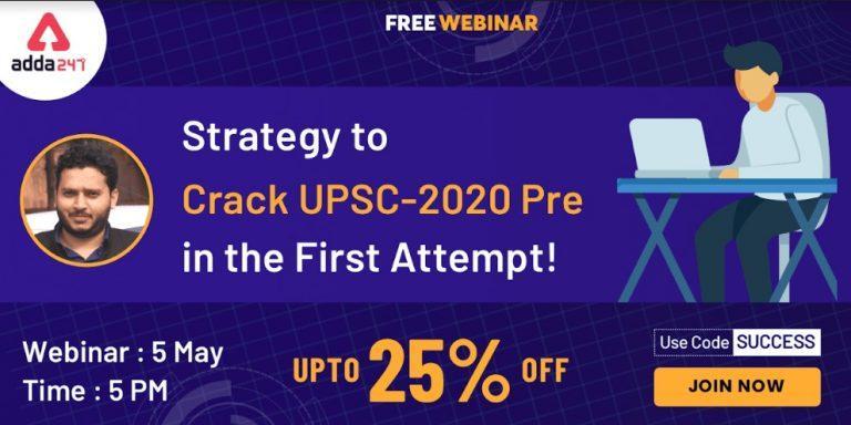 क्या आप पहले अटेम्प्ट में करना चाहते है UPSC Prelims 2020 क्रैक? Join Webinar On 5th May_40.1