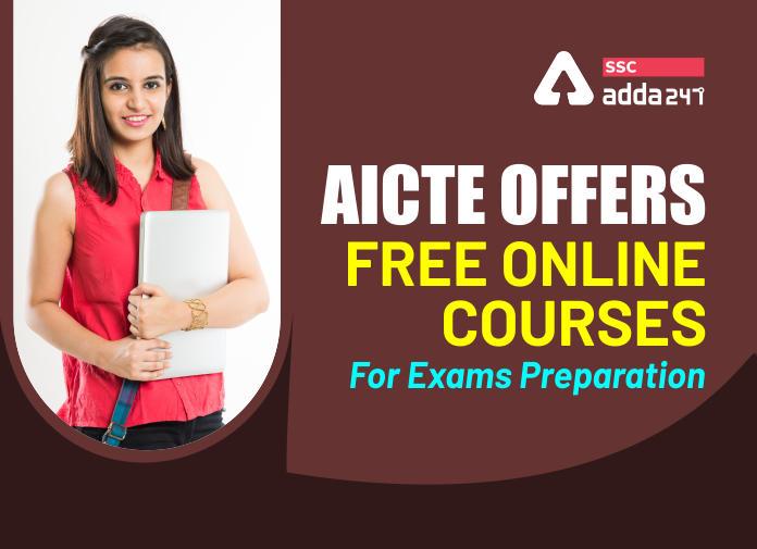 AICTE छात्रों के लिए लाया है मुफ्त ऑनलाइन ई-लर्निंग के 49 कोर्स_40.1