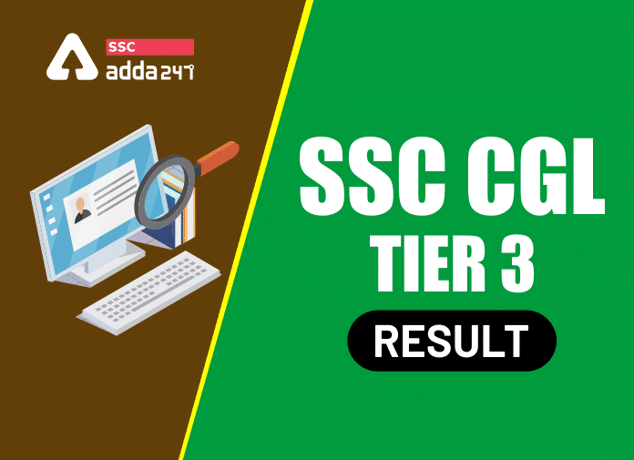 SSC CGL टियर-3 2018 Result Postponed: विवरण की जांच करें_40.1