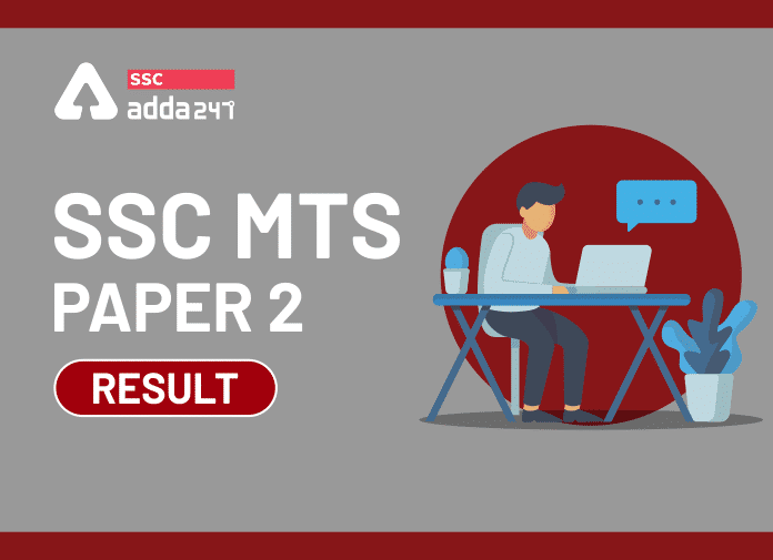SSC MTS पेपर 2 परिणाम स्थगित: New Dates To Be Announced Soon_40.1