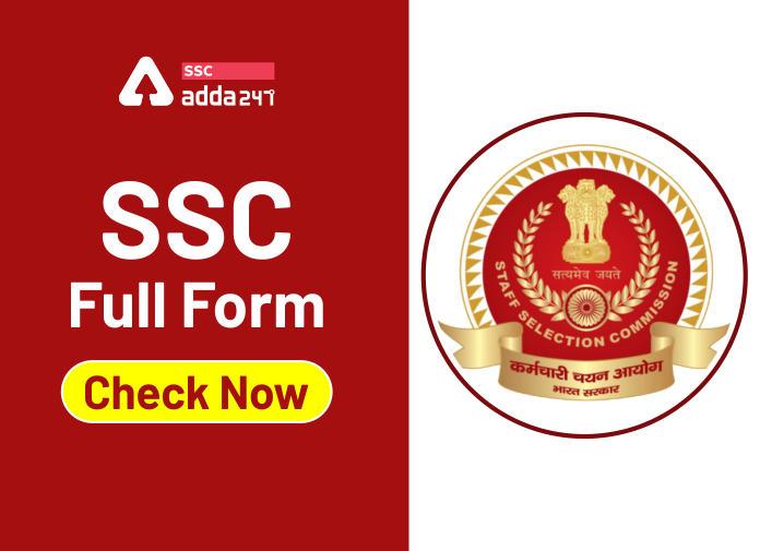SSC Full Form : जानिए SSC का फुल फॉर्म क्या हैं और यह कौन कौन सी परीक्षाएं आयोजित करता है?_40.1