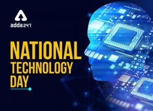 राष्ट्रीय प्रौद्योगिकी दिवस: जानिए क्या हैं इसका इतिहास और महत्व_40.1