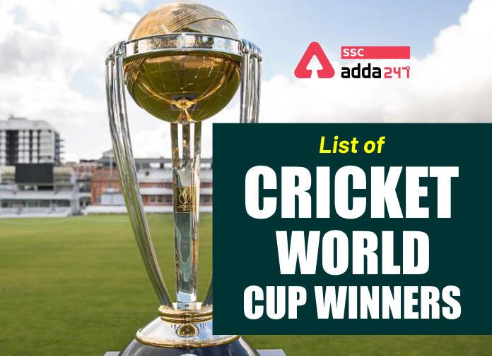 क्रिकेट विश्व कप विजेताओं की सूची: यहाँ देखें विजेता, रिकॉर्ड और अन्य महत्वपूर्ण जानकारियां_40.1