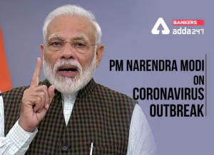 लॉकडाउन 4.0 : PM मोदी द्वारा 20 लाख करोड़ रुपये के आर्थिक पैकेज की घोषणा_40.1