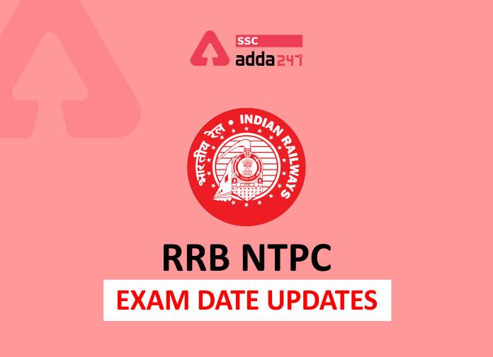 RRB NTPC परीक्षा तिथि 2021 : जुलाई में होगी RRB NTPC के सातवें चरण की परीक्षा_40.1