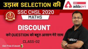 SSCADDA Daily FREE Videos and FREE PDFs: 15 मई 2020_40.1