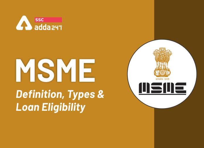 MSME: परिभाषा, प्रकार, पंजीकरण आदि के बारे में विस्तार से जानें_40.1