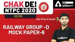SSCADDA Daily FREE Videos and FREE PDFs: 16 मई 2020_40.1