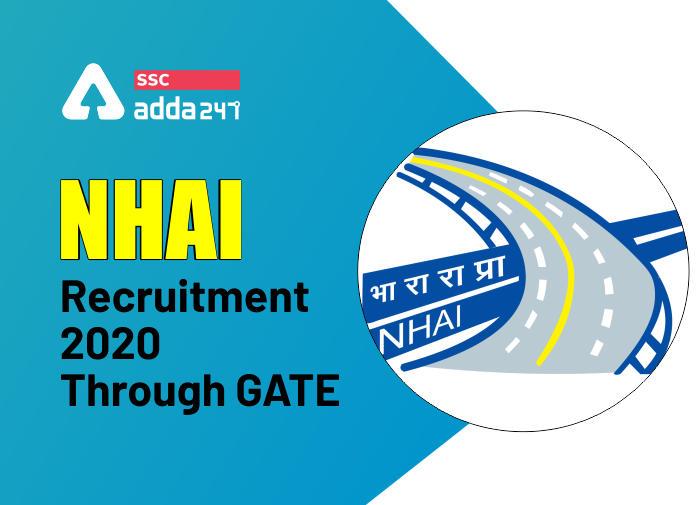 GATE के माध्यम से NHAI भर्ती 2020: उप-प्रबंधक(टेक्निकल) पदों के लिए करें ऑनलाइन आवेदन_40.1