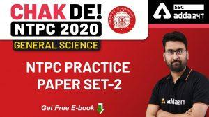 SSCADDA Daily FREE Videos and FREE PDFs: 20 मई 2020_40.1