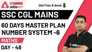 SSCADDA Daily FREE Videos and FREE PDFs: 21 मई 2020_40.1