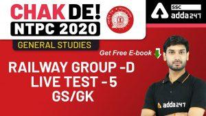 SSCADDA Daily FREE Videos and FREE PDFs: 22 मई 2020_40.1