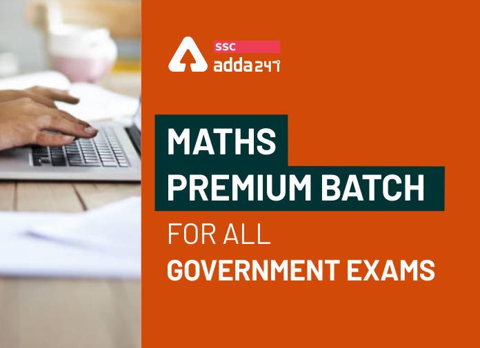 सभी सरकारी परीक्षाओं के लिए Maths Premium Batch | द्विभाषी लाइव क्लासेस_40.1
