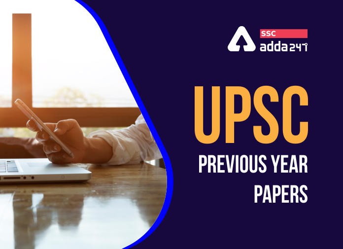 UPSC पिछले वर्ष के पेपर: Download 2013 to 2019 IAS Papers_40.1