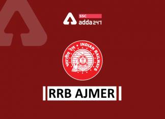 RRB अजमेर भर्ती 2020: परीक्षाएं, महत्वपूर्ण तिथियाँ, एडमिट कार्ड_40.1
