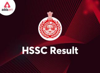 HSSC Results : @hssc.gov.in पर आएगा HSSC Clerk Result_40.1