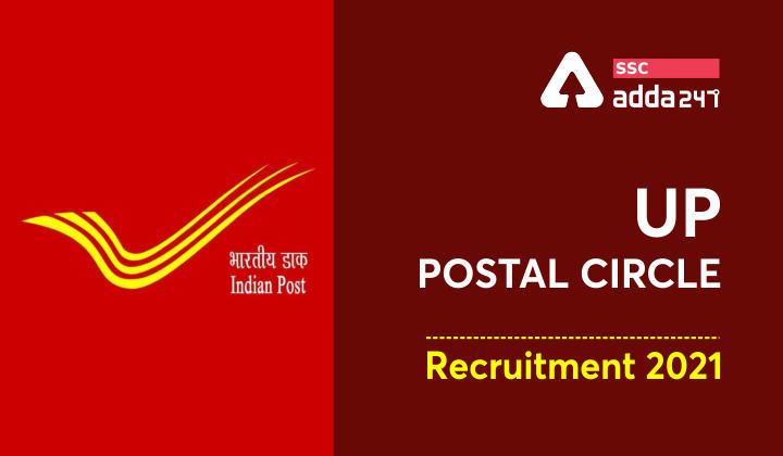 यूपी पोस्टल सर्कल भर्ती 2021 : 4264 ग्रामीण डाक सेवक के पदों के लिए ऑनलाइन आवेदन करने_40.1