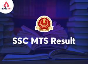 SSC MTS Final Result जारी : यहाँ से करें रिजल्ट की जाँच(SSC MTS 2019 Final Result Out : Check Now)_40.1
