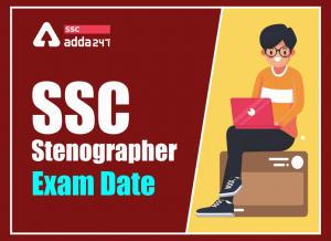 SSC स्टेनोग्राफर परीक्षा तिथि 2020-21 घोषित : यहाँ देखें ऑफिसियल नोटिस_40.1