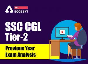 SSC CGL टियर-2 के पिछले साल की परीक्षा का Analysis : जानिए कैसा था पिछले साल का SSC CGL टियर-2 का पेपर_40.1