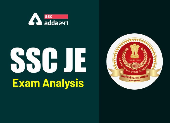 SSC JE परीक्षा विश्लेषण: पेपर 1 परीक्षा का विश्लेषण देखें और समीक्षा करें_40.1