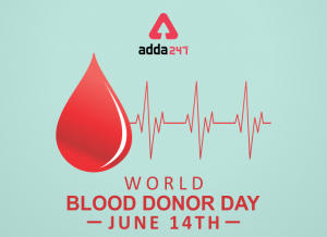 विश्व रक्तदाता दिवस 2021 : सुरक्षित रक्त से कई लोगों को मिलती हैं नई जिन्दगी_40.1