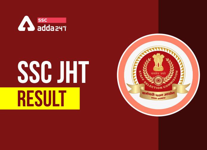 SSC JHT Result 2020 : SSC JHT पेपर 2 रिजल्ट घोषित; यहाँ से करें रिजल्ट की जांच_40.1
