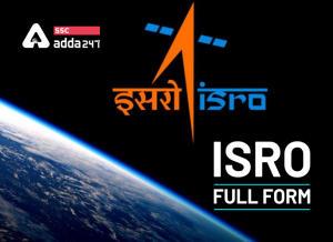 ISRO : भारतीय अंतरिक्ष अनुसंधान संगठन का इतिहास, उद्देश्य और उपलब्धियां_40.1