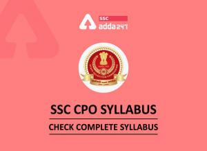 SSC CPO सिलेबस 2020: यहाँ देखें पेपर 1 और 2 का पूरा सिलेबस_40.1