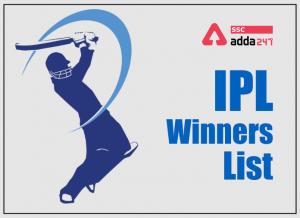 IPL winners list 2021 : जानिए किस साल कौन सी टीम रही हैं Winner; यहाँ देखें IPL विजेताओं की पूरी लिस्ट_40.1