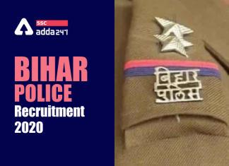 बिहार पुलिस भर्ती 2021 : फायरमैन की 2380 रिक्तियों के लिए आवेदन का आख़िरी दिन आज_40.1