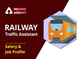 Railway Traffic Assistant Salary in Hindi : जानिए कितनी है ट्रैफिक असिस्टेंट की सैलरी_40.1