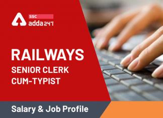 रेलवे सीनियर क्लर्क कम टाइपिस्ट सैलरी जॉब प्रोफाइल और करियर ग्रोथ_40.1
