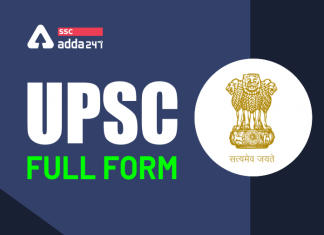 UPSC का फुल फॉर्म क्या है? जानिए UPSC का इतिहास, कार्य और इसके द्वारा आयोजित होने वाली परीक्षाओं से जुडी सभी जानकारी_40.1
