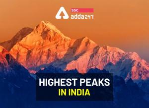 भारत की सबसे ऊँची पर्वत चोटियाँ: जानिए कौन है भारत की शीर्ष 10 सबसे ऊँची पर्वत चोटियाँ_40.1