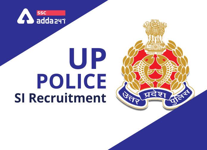 UP Police SI भर्ती 2020-21: यहाँ देखें भर्ती की पात्रता, चयन प्रक्रिया और आवेदन प्रक्रिया से जुड़ी सभी जानकारी_40.1