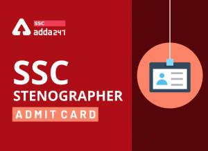SSC Stenographer Grade 'C' and 'D' Admit Card जारी : यहाँ से एडमिट कार्ड करें डाउनलोड_40.1