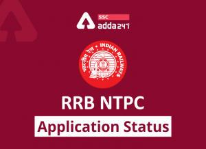 RRB NTPC परीक्षा 2020: 28 दिसम्बर से आयोजित होगी NTPC की परीक्षा_40.1