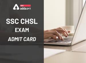 SSC CHSL का एडमिट कार्ड 2020 जारी: यहाँ से करें CHSL टियर 1 एडमिट कार्ड डाउनलोड_40.1