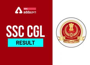 SSC CGL 2018 टीयर 3 रिजल्ट जारी: यहाँ से करें रिजल्ट PDF डाउनलोड_40.1