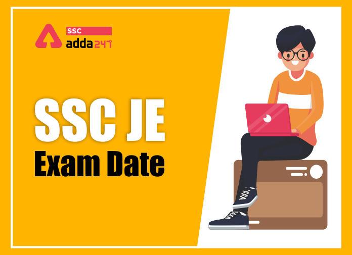 SSC JE पेपर 2 परीक्षा तिथि घोषित : जानिए कब होगी परीक्षा_40.1