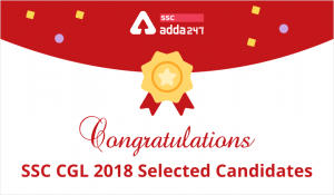 SSC CGL 2018 में चयनित सभी उम्मीदवारों को बहुत बहुत बधाई: हमारे साथ साझा करें अपनी सफलता की कहानी_40.1