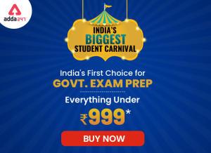 भारत का सबसे बड़ा छात्र कार्निवल: 999 रु. के अंदर हर चीज पाने का मौका_40.1