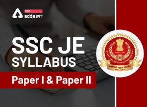 SSC JE सिलेबस 2020: यहाँ देखें SSC JE पेपर I और II का पूरा सिलेबस_40.1